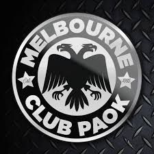 Αποτέλεσμα εικόνας για φωτο ΠΑΟΚ Juventus Logo, Team Logo, Logos, Logo