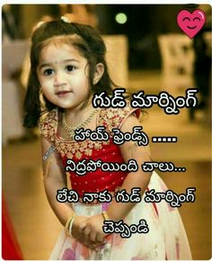 34 Best Photo Images On Pinterest Telugu Birthday Ideas And Comedy