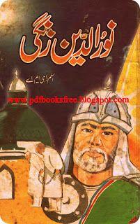 Sultan Noor Uddin Zangi Novel by Aslam Rahi MA free download pdf
