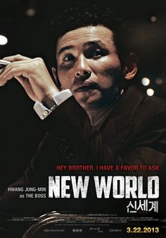 New World-Korean Movie  Best movie eveerrr