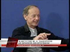 Михаил Задорнов про русский мат