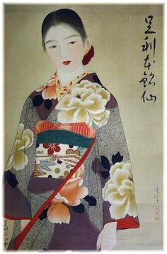 Bijinzu 美人図 (Portrait of a beauty) 1934 • Yamakawa Shuuhou 山川 秀峰 (1898-1944). Silk advertising.