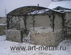 Who wouldn't love a garden arbour like this? Almost no need for plants. wrought iron and stonework Outdoor Rooms, Outdoor Living, Outdoor Stuff, Garden Arbor, Pergola Attached To House, Iron Art, Plant Species, Garden Structures, Architectural Elements
