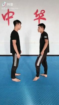 Fight Techniques, Martial Arts Techniques, Self Defense Techniques, Self Defense Moves, Self Defense Martial Arts, Martial Arts Workout, Martial Arts Training, Bruce Lee Abs Workout, Karate Moves