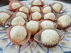 τρουφακια ινδοκαρυδο αμυγδαλα και λευκη σοκολατα Greek Sweets, Truffles, Chocolate Cake, Muffin, Food And Drink, Coconut, Cupcakes, Candy, Cookies