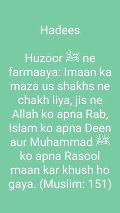 Prophet Muhammad Quotes, Imam Ali Quotes, Hadith Quotes, Muslim Quotes, Religious Quotes, Hindi Quotes, Qoutes, Islamic Images, Islamic Messages