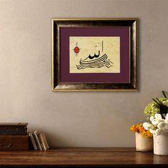 Allah Calligraphy HANDWRITTEN, Muslim Wall Art, Islamic Art Gift, Muslim Wall Hanging, Framed Calligraphy, Allah Wall Art, Calligraphy Art by MiniatureArtsByPinar on Etsy