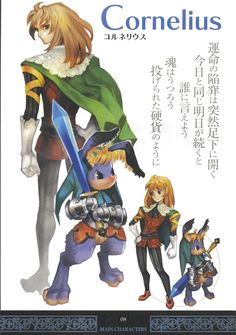 Odin Sphere Artworks Book - Page 8 - Main Characters - Cornelius