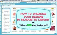 How to Organize your Designs in Silhouette Library