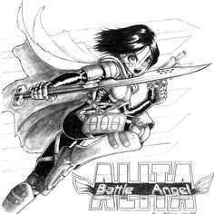 Alita, aka Gally. I would so cosplay Alita.