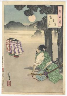 """# 36 """"Takakura Moon""""  -- Yoshitoshi's '100 Aspects of the Moon' Prince Mochihito, son of Empreror Go-Shirakawa escapes from Takakura Mansion disguised as a woman to avoid capture.  The prince's retainer, Nobutsura watches.  He defended the prince and refused to divulge where he had gone. Because of his loyalty, Taira no Kiyomori exiled him."""
