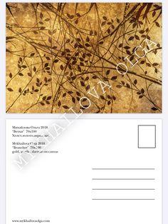 How To Dry Basil, Art Gallery, Handmade, Art Museum, Hand Made, Fine Art Gallery, Craft