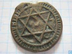 King Solomon's Lapis Lazuli Ring ✅ Seal Of Solomon, King Solomon, Friend Of God, Son Of David, Israel Flag, Kings Of Israel, King A, Archangel Michael, Pentacle