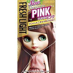 10 Japan Hair Color Brands Ideas Hair Color Brands Hair Color Diy Hair Color