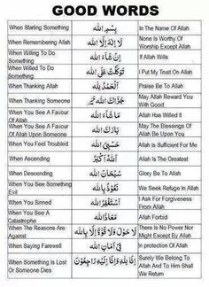 Let's try to use these words more often insha'Allah