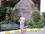 Outstanding Review of Dusit D2 Baraquda Pattaya Hotel Pattaya ... - http://travel-e-store.com/outstanding-review-of-dusit-d2-baraquda-pattaya-hotel-pattaya/