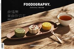 Chinese Moon Cake, Mid Autumn Festival, Food Design, Food Styling, Food Photography, Retro, Tableware, Cakes, Stylish