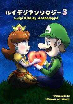 Super Mario Bros, Mario Comics, Luigi And Daisy, Mario Fan Art, Mundo Dos Games, Amy Rose, Mario Brothers, Tomboy, Games To Play