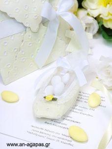 Μπομπονιέρα Βάπτισης Παπουτσάκι Μπροντερί Κίτρινο Feta, Camembert Cheese, Dairy