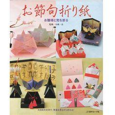 Kobayashi: Osekku Origami (hagyományos) - Origami Könyvek - Origami és Washi - Japán Store Miyabi