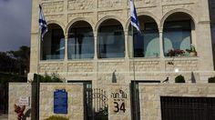 Haifa - Israel Haifa Israel, Multi Story Building