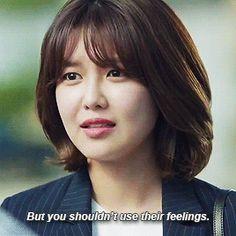 Choi Soo-young