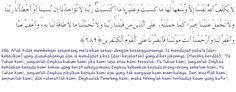 Al Baqarah, 286