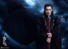 legend of chusen-------Li Yifeng as Zhang Xiaofan (张小凡) / Gui Li (鬼厉) Determined and loyal, Zhang Xiaofan is a hardworking man with average skills; but because of fate, he is able to learn the cultivation from Fu (Buddhist), Dao (Taoist), and Mo (Heretics); and becomes the world's number one swordsman.