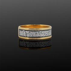 Кольцо с молитвой «Да воскреснет Бог…» | Кустодия-творческая мастерская. Православные кольца - серебро, золото, женские, мужские, ручной работы.