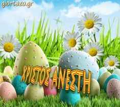 Happy Easter, Printables, Christmas Ornaments, Holiday Decor, Bracelets, Blog, Happy Easter Day, Print Templates, Christmas Jewelry