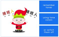 #22 Tone Colours for Visual Learners https://www.writtenchinese.com/wccdictionary