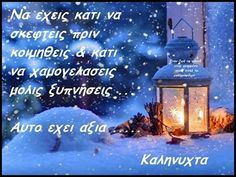 Happy New Year 2019 Snowy Images - New Year 2019 Images Happy New Year 2015, Happy December, Winter Christmas, Christmas And New Year, Merry Christmas, Holiday, Isaiah 7, Summer Scenes, Christmas Messages