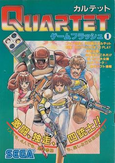 The Arcade Flyer Archive - Video Game Flyers: Quartet, Sega Vintage Video Games, Retro Video Games, Retro Games, Classic Video Games, Video Game Posters, Video Game Art, Games Box, Old Games, Japanese Video Games