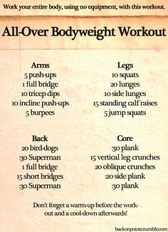 Here's another bodyweight workout for your whole body! I didn't have space to include a warm-up and cool-down, but they're important too.