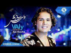 Valy Sazesh - Azi Kocha NEW AFGHAN SONG 2017 OFFICIAL VIDEO | آهنگ هراتي ازي كوچه ولي سازش - YouTube