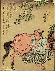 """塩の長次郎 Sio no Chōjirō from """"Illustrated Book of The Hundred Demon Stories""""vol.1, TAKEHARA Shunsen『絵本百物語』第一巻/竹原春泉/1841"""