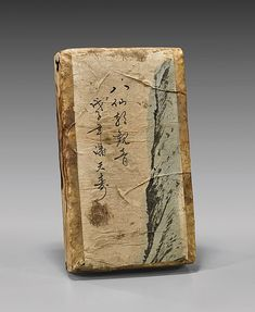 """Large brick of Chinese compressed Pu-erh tea; with company seal and labels, Chang Tai Hong (Prosperous and Eternal Peace Tea Factory); H: 10 3/4"""""""