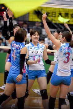 Volleyball, Aqua, Women, Water, Volleyball Sayings, Woman