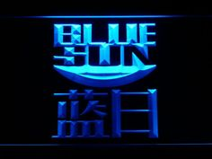 Cheap sign, Buy Quality sign led directly from China sign neon Suppliers: Firefly Serenity Blue Sun LED Neon Sign with On/Off Switch 7 Colors 4 Sizes to choose