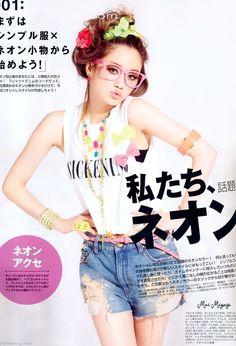 Japanese fashion magazine page