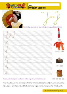 J Archives - Manute Pricepute Cursive Letters, Stories For Kids, Jamaica, Word Search, Activities, Education, Reading, Words, Homeschooling