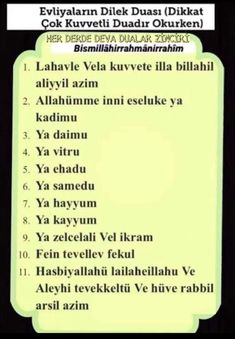 Muslim Pray, Allah Islam, My Prayer, Prayers, Quotes, Amigurumi, Life, Quotations, Prayer