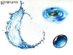 디젤 입시 연구소 5. 합격하는 그림은 기본기가 탄탄하다! 높은 합격률의 비밀 디젤 기본기 커리큘럼을 소개합니다. : 네이버 블로그 Drawing Sketches, Art Drawings, Watercolor Tattoo, Watercolor Paintings, Importance Of Water, Observational Drawing, Water Drawing, Drops Design, Water Drops