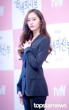 170627 Krystal Jung @ 'Bride Of The Water God' Press Conference Bride Of The Water God, Krystal Jung, Jessica Jung, Kpop Girls, Asian Beauty, Cool Girl, Cool Style, Actresses, Long Hair Styles