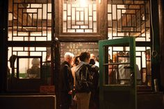 Beijing Nightlife: Hutong Hide-aways  http://www.destinasian.com/countries/east-southeast-asia/china/beijing-nightlife-hutong-bars/