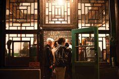Beijing Nightlife: Hutong Hide-aways  http://www.destinasian.com/countries/east-southeast-asia/china/beijing-nightlife-hutong-bars/