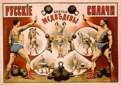 #kettlebel Kettlebell Challenge, Kettlebell Cardio, Kettlebell Training, Prison Workout, Old Images, Illustrations Posters, Vintage Posters, History, Kettlebells