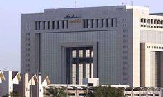 """""""سابك"""" السعودية توقع اتفاقية تعاون مع شركة…: وقعت الشركة السعودية للصناعات الأساسية """"سابك"""" والشركة الصينية لإنتاج النفط والكيماويات…"""