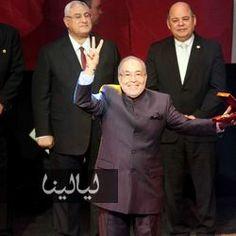 تكريم رموز الفن فى حفل عيد الفن تحت رعاية رئيس الجمهورية عدلي منصور - الفنان حسن يوسف