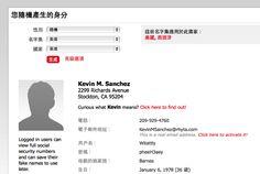 Fake Name Generator 隨機身分產生器,建立測試用假個人資訊(Email、電話、信用卡號碼等等)